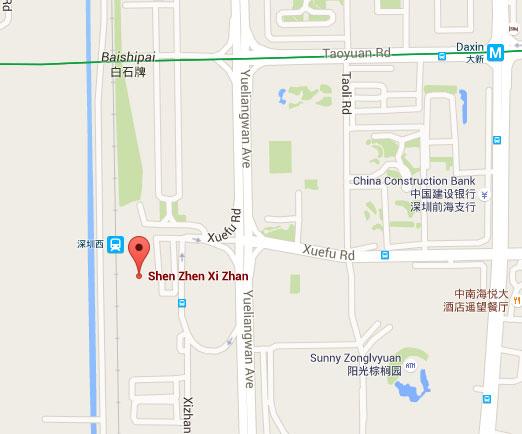Shenzhen West Railway Station