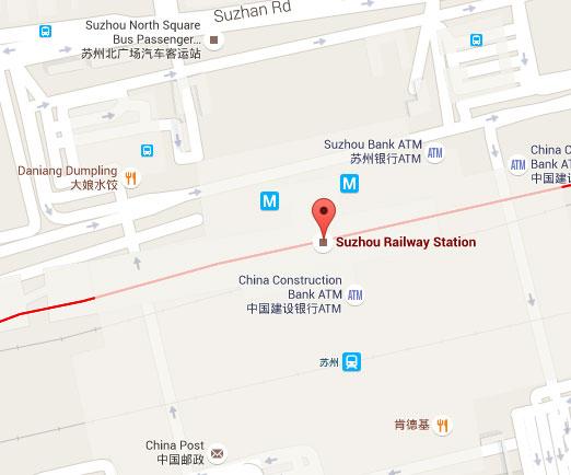 Suzhou Railway Station