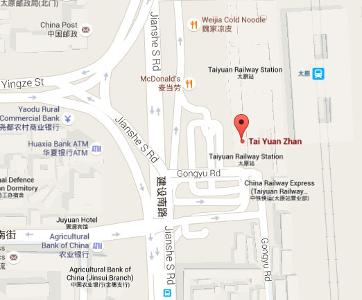 Taiyuan Railway Station