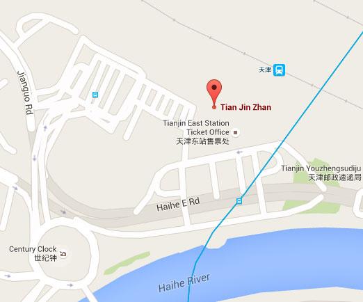 Tianjin East Railway Station