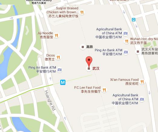 Wuhan Railway Stations
