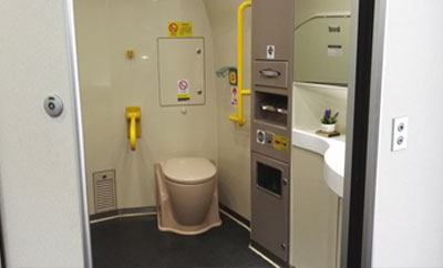 Toilet on High-speed train