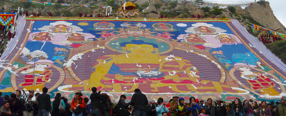 Seeing Tangka at Drepung Monastery during Shoton Festival