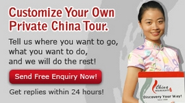 Customize Your China Tour