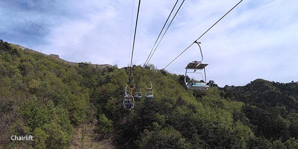 Mutianyu Great Wall Chairlift