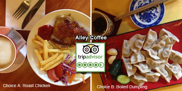 Alley Coffee Food Choice A&B