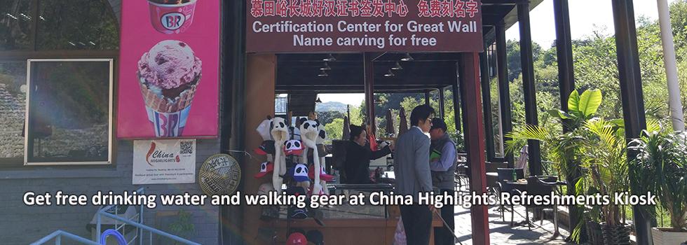 China Highlights Service Station