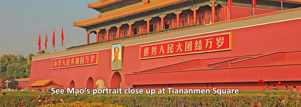 Watch Mao's face in a portrait in a close distance at the Tian'anmen Square