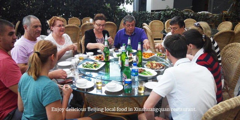 Xinshuangquan Restaurant