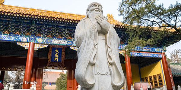 Confucius Statue, Confucius Temple