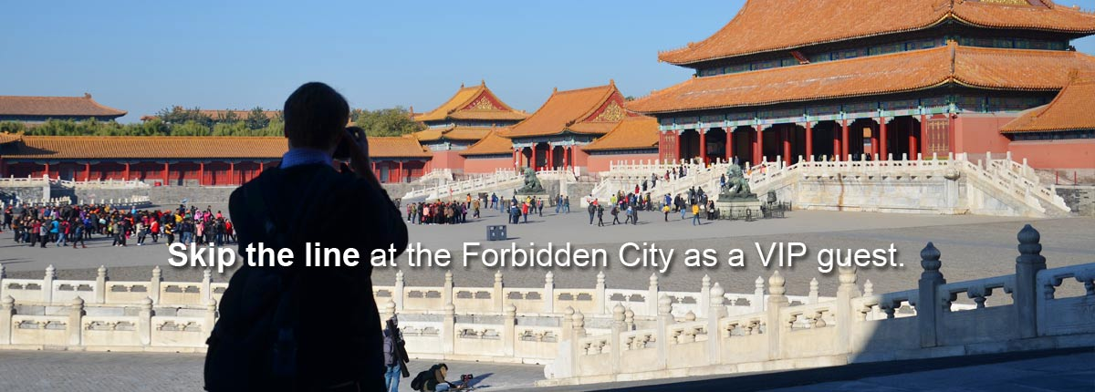 Skip the line at the Forbidden City