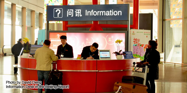 Airport Information Desk