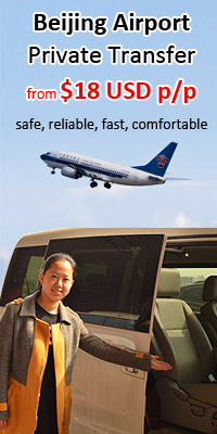 One-Way Private Transfer Between Beijing Airport and Your Hotel