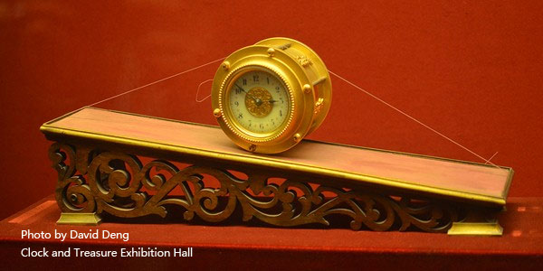Clock and Treasure Exhibition Hall