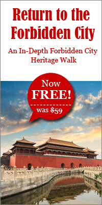 Forbidden City Free Tour