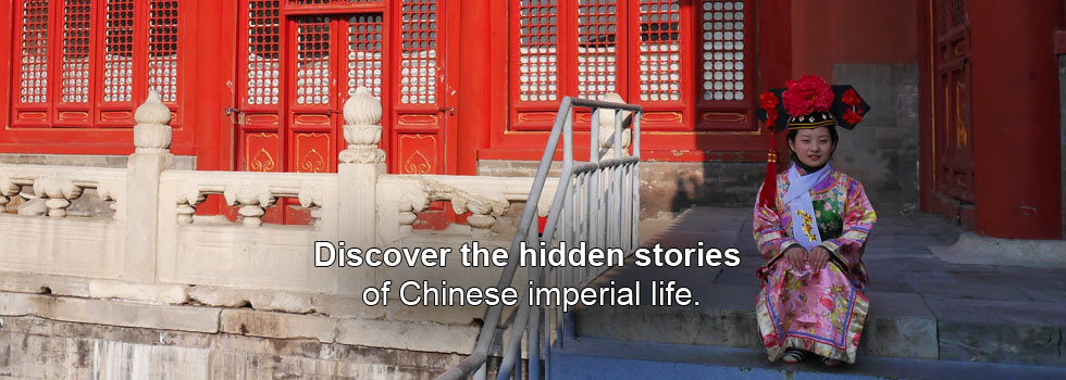 Discover the hidden stories.