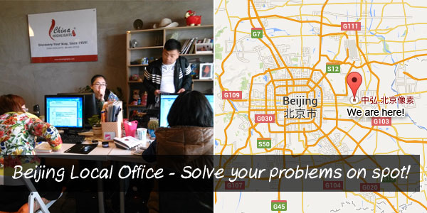 China Highlights Beijing Office