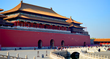 Forbidden City Heritage Walk