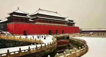 2-Day Beijing Boutique Tour