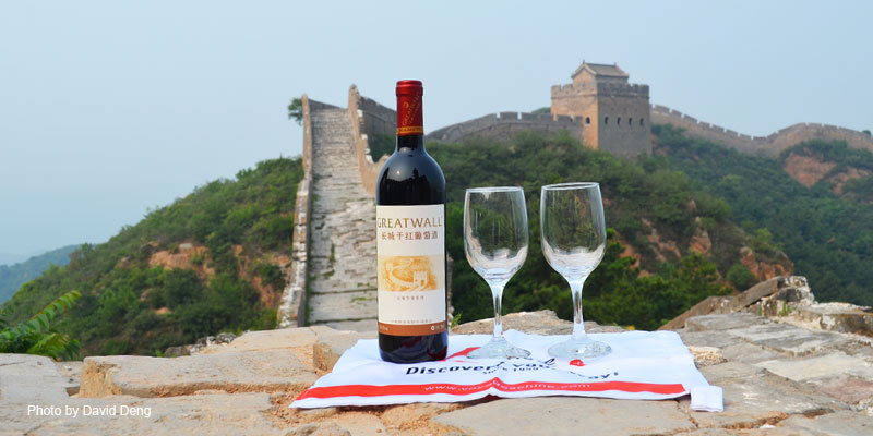 Get a surprise at the Great Wall