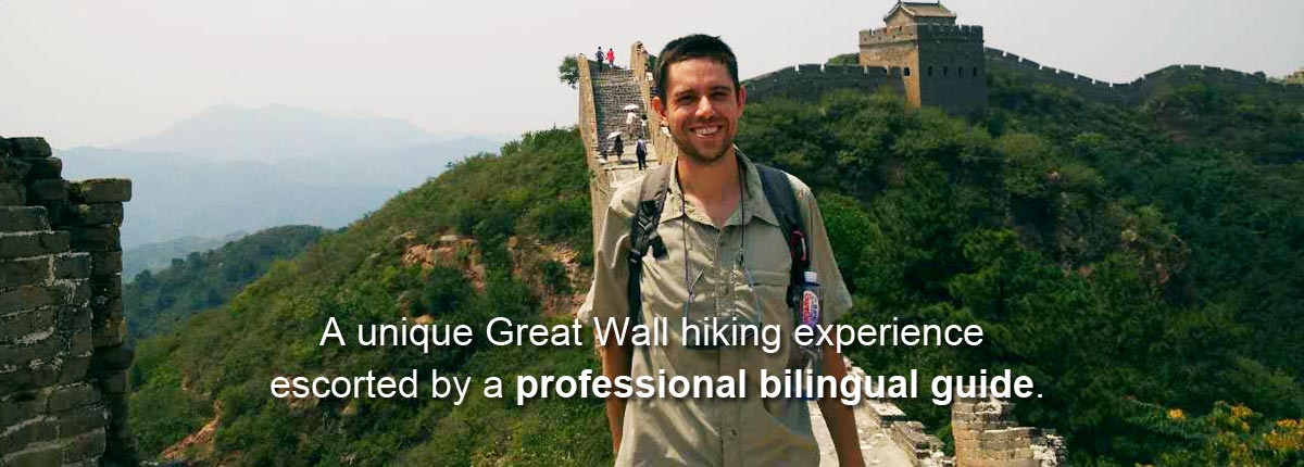 A unique Great Wall hiking experience escorted by a professional expat guide.