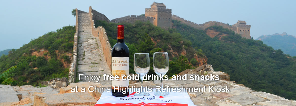 Enjoy free cold drinks and snacks at a China Highlights Refreshment Kiosk.