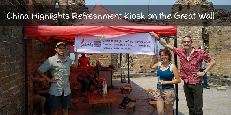 China highlights Refreshment kiosk on the Great Wall