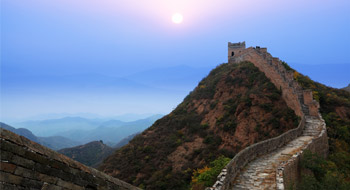 Great Wall Travel Guide