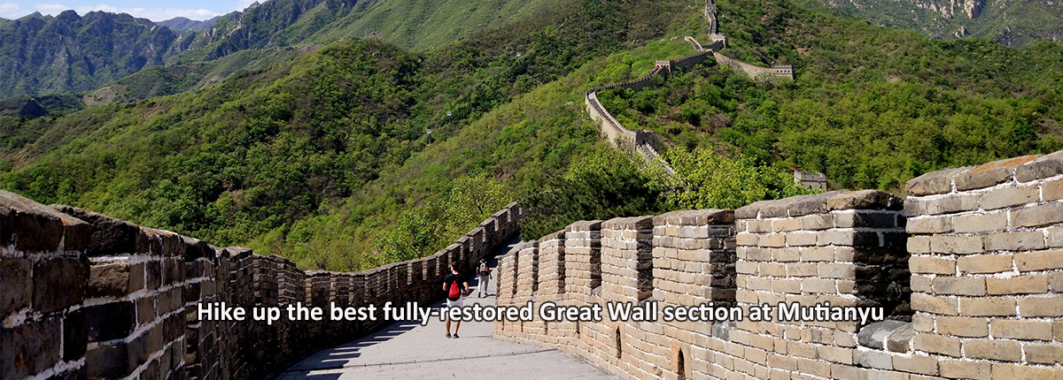 Great Wall at Mutianyu Section