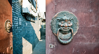 Three-Day Beijing Discovery Tour