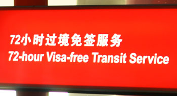 Beijing 77-Hour Visa-Free Travel