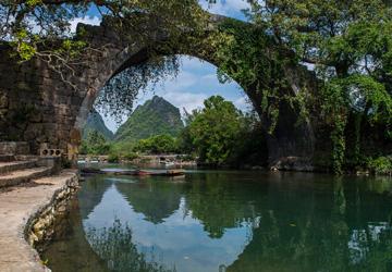 Fuli Bridge