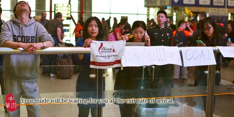 Shanghai Pudong International Airport Map