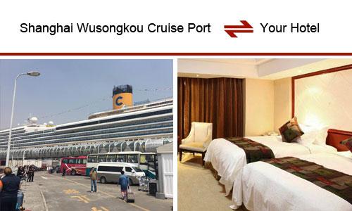 Shanghai Wusongkou Cruise Port - Hotel Transfer