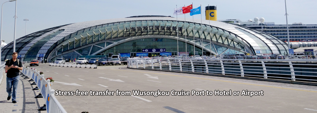 Wosongkou Cruise Port transfer