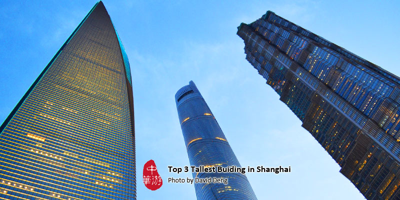 Top 3 tallest buildings in Shanghai