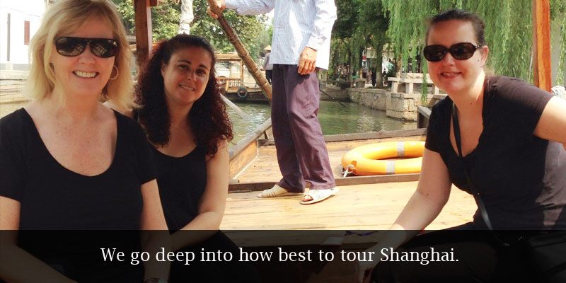 We go deep into how best to tour Shanghai.