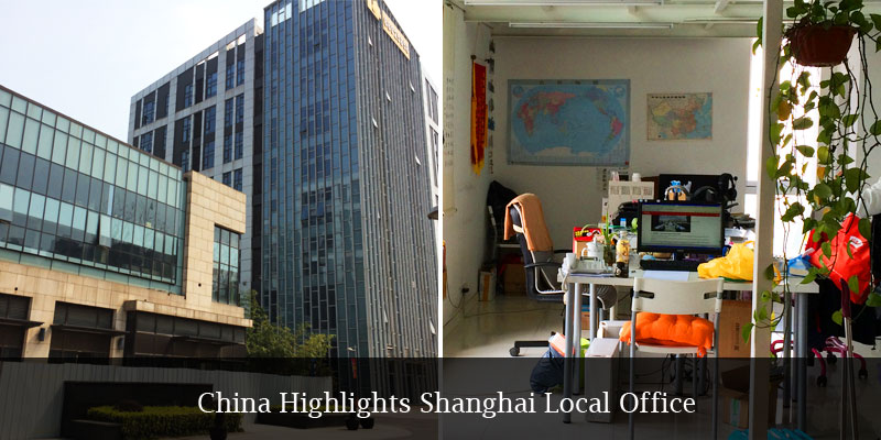 China Highlights Shanghai Office