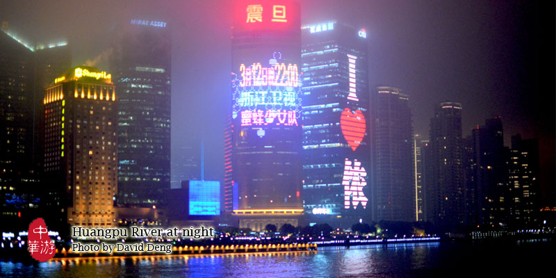 Huangpu River at night