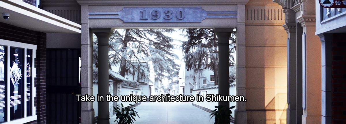Shikumen Architecture in Shanghai