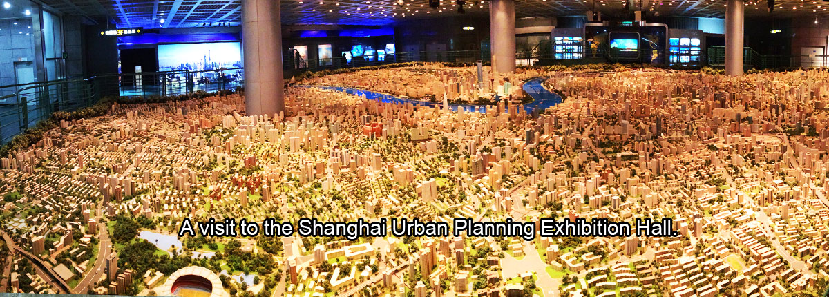 Shanghai Urban Planning Hall