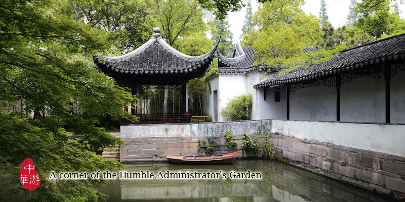 A corner of Humble Administrator's Garden
