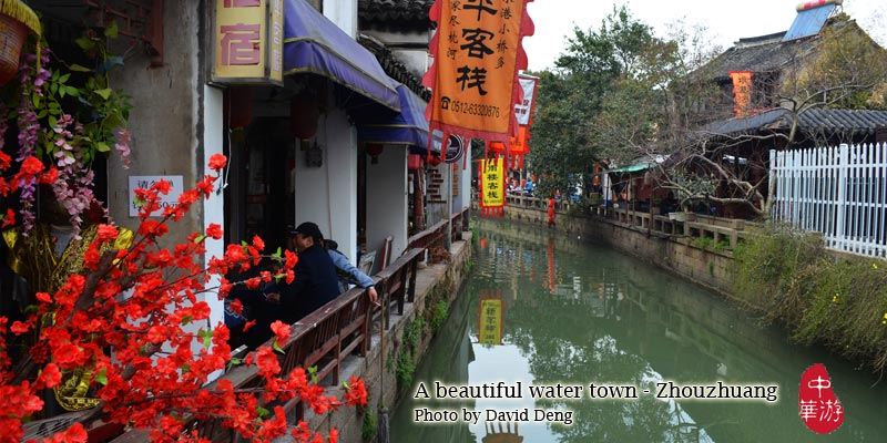 Beautiful water town of Zhouzhuang.
