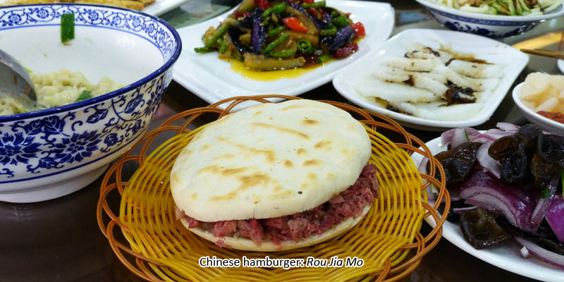 Chinese hamburger