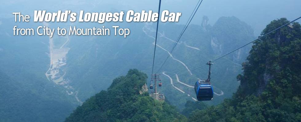 Cable car up Tianmen Mountain Zhangjiajie