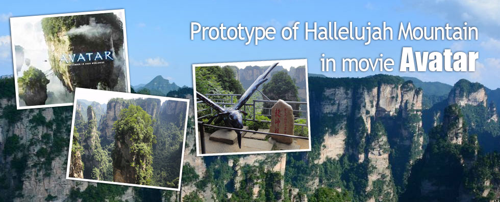 Mountains that inspired Avatar Hallelujah Mountain