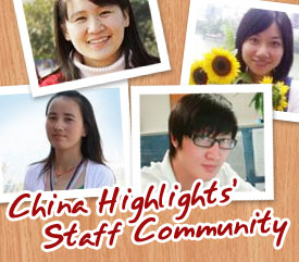 China Highlights' Staff Community