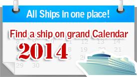 Cruise Canledar