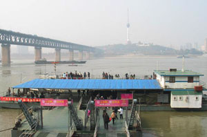 Yangtze River Ferry Boat