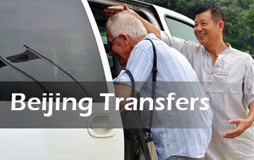 Beijing Airport Transfer